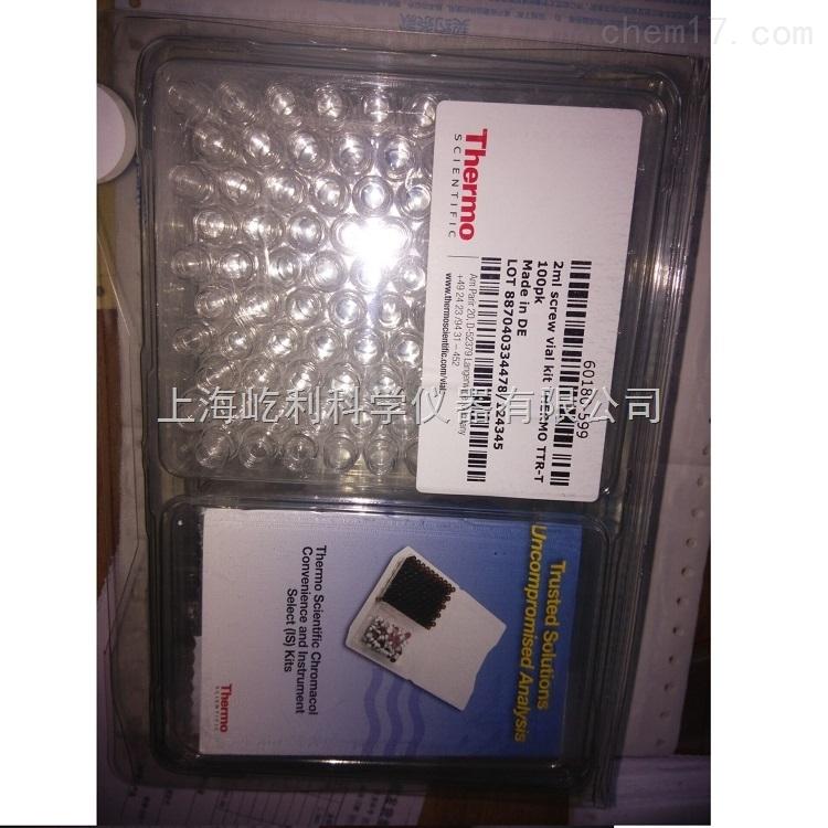60180-599 Thermo 9mm 未组装 透明螺口广口自动进样器样品瓶套件