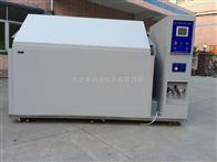 KD-120F复合式盐雾试验箱价格