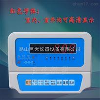 FWN-V10台湾樱花FWN-180kg电子台秤/称