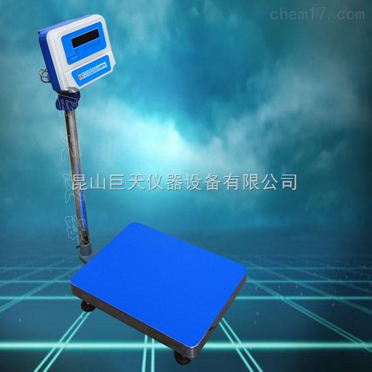 带2组信号输出电子秤/带485通讯接口电子秤/带开关阀门报警电子称
