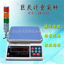 JW-A1贵州1.5千克电子秤 贵州1.5千克标签打印电子桌秤打印格式