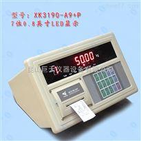上海耀华xk3190-a9+p称重仪表地磅专配多少钱一个