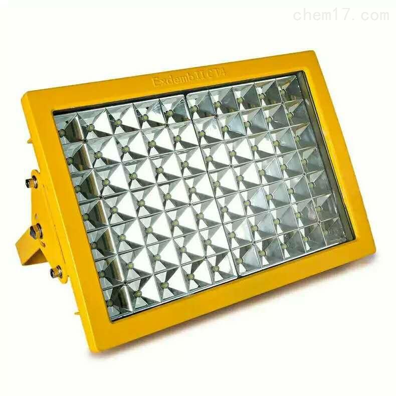 方形70WLED防爆灯,工厂LED防爆灯70W价格优惠,