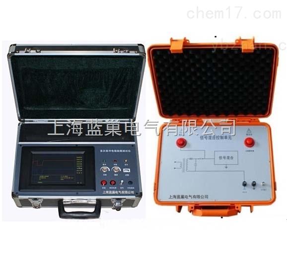 lcdg-330-多次脉冲电缆故障检测仪_电缆故障,电缆断点