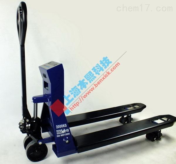 不干胶打印叉车磅秤1吨2吨3吨电子叉车秤