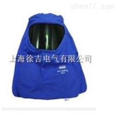 12.3cal/cm2 防电弧头罩
