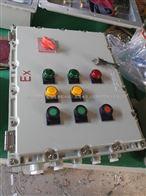 山东产铸铝BXK防爆按钮控制箱