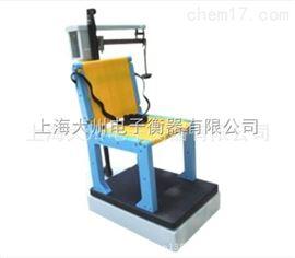 RGZ-50型RGZ-50型杠桿式帶稱砣稱重機械兒童秤,50公斤可測坐高身高體重兒童體檢用秤
