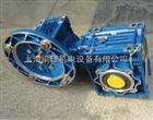 UDL020台州紫光无极变速机
