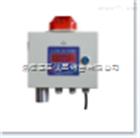 氯化氢报警器/一体式HCl报警器