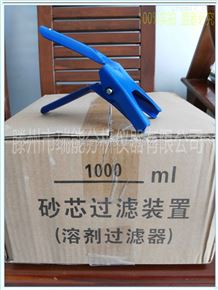 3900砂芯过滤、溶剂过滤器配套夹子铝合金