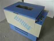 ZHWY-211B大容量全温振荡器