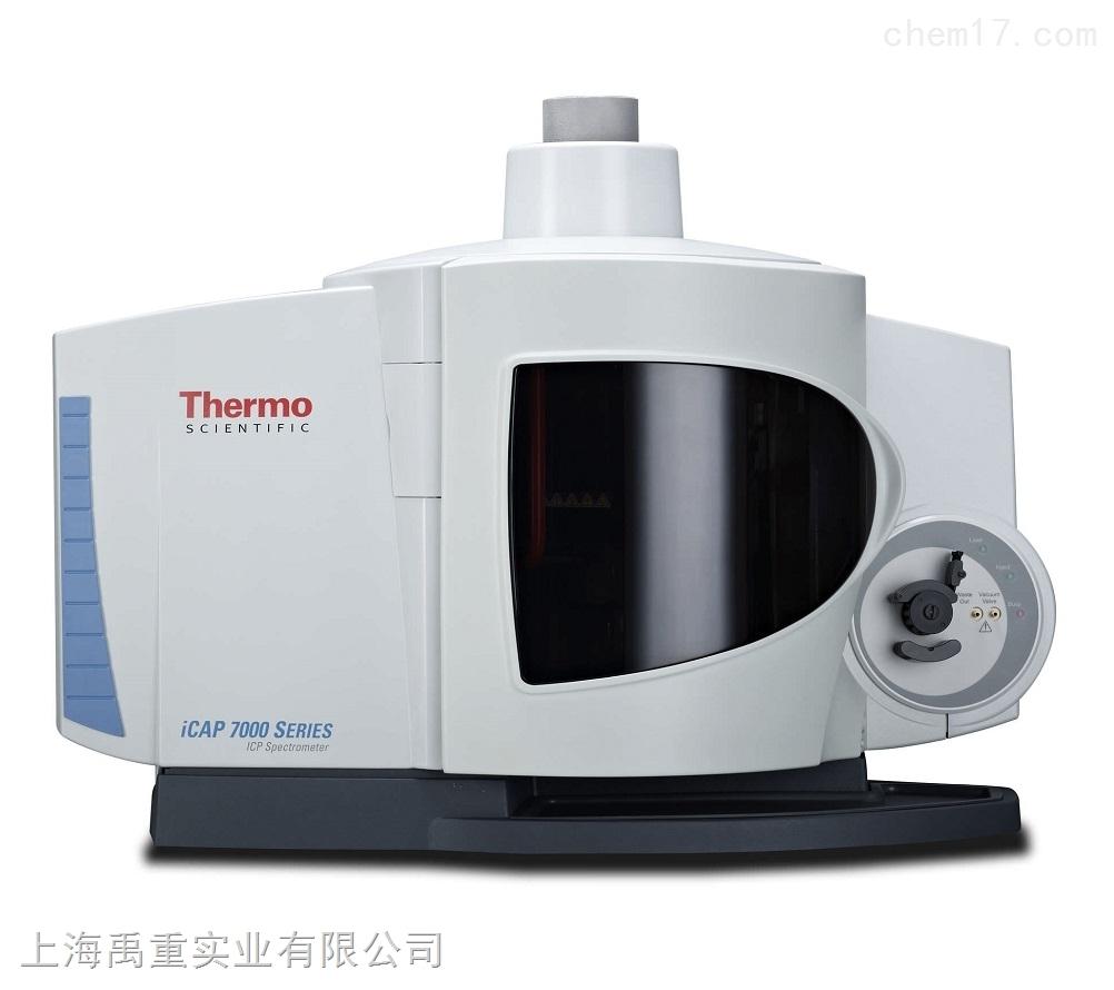 赛默飞 ICAP-7200 电感耦合等离子体光谱仪