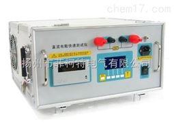 HTZZ-10A直流电阻快速测试仪
