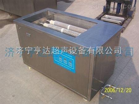 超声波滤芯清洗机