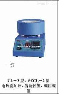 SZCL-2智能控温磁力搅拌器|电热套加热