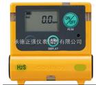 微型硫化氢检测仪