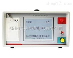 HTCI-V全自动电容电流测试仪(中性点电容法)