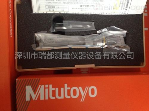 销售日本进口测量仪器三丰mitutoyo刻度孔径千分尺368-173