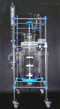 SF-150D150L双层玻璃反应釜/合成、分离设备