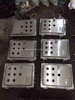 保定BXMD-4K不锈钢防爆照明配电箱(304材质)