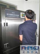 led紫外老化试验箱参数 led紫外光加速老化试验箱