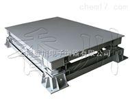 DCS-XC-K安徽热销缓冲电子称缓冲电子地磅