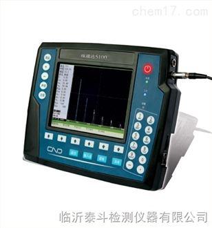 供应超声波探伤仪型号5100超声波探伤仪价格