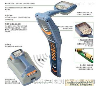 雷迪地下管线探测仪特点RD8100PXL/RD8100PDL