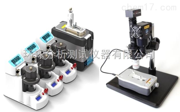 >μencapsulator微流控细胞包覆系统图片