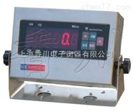 TCS-XC-F江苏不锈钢电子台秤防水电子称