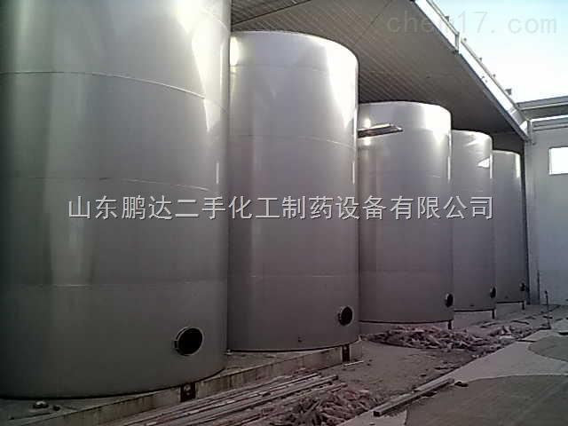 山东回收二手不锈钢浓配罐