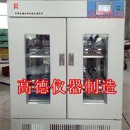 液晶恒温振荡培养箱