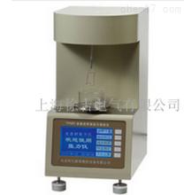 HD3317上海自动界面张力仪厂家