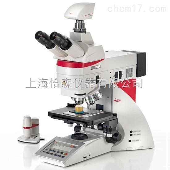 徕卡(Leica) DM6 M全自动正置材料分析显微镜