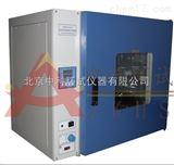 北京高温老化箱,北京高温试验箱厂家