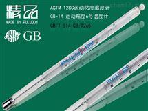 GB-47餾程4號溫度計