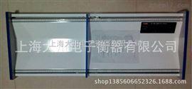 SH-8093D电子婴儿秤,婴儿测量身高坐高体重电子秤,婴幼儿体检秤