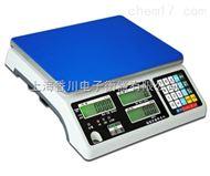 ACS-XC-B平湖供應計數電子桌秤計數秤計數天平