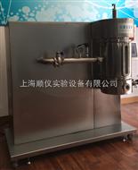 SP-3000高低温喷雾干燥机批发