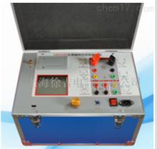 HD3339上海互感器特性综合测试仪厂家