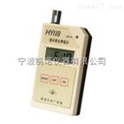 寧波衡儀HY118統計積分聲級計