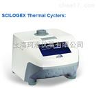 赛洛捷克SCILOGEX TC1000-S基因扩增热循环仪