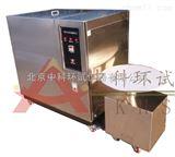 IPX5/IPX6冲水试验设备