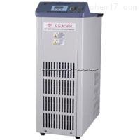 小型冷却液循环泵CCA-20型