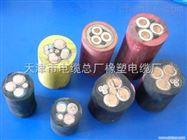 YHD小猫牌YHD-1*14低温橡套电缆国标橡套电缆多少钱一米