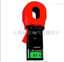 ETCR-2000上海钳形接地电阻测试仪厂家