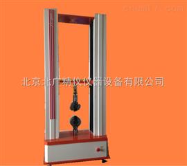 BWN-5KN橡胶电子万能拉力试验机