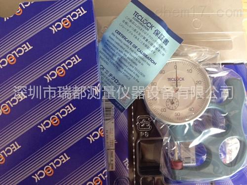 正品供应日本得乐(TECLOCK)测厚仪SM-112厚薄表