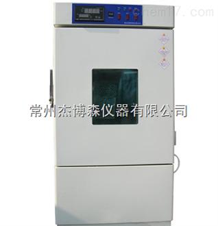 HKS-400药品稳定试验箱